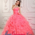 Cute quinceanera dresses
