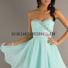 Dresses for damas de quinceanera